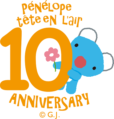 Penelope_anime10th.png