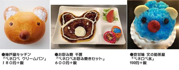 Food_cubic002.jpg