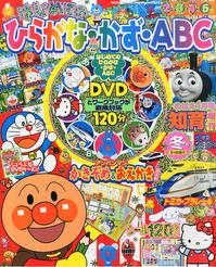 mebae201412.png