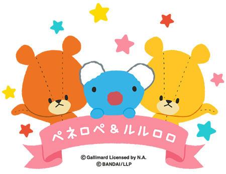 friendship_logo450j.jpg