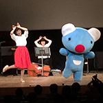 【千葉】船橋市民文化ホール