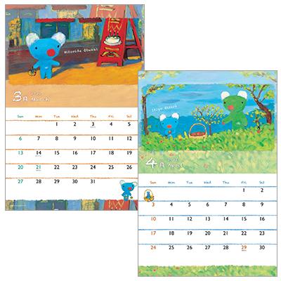 カレンダー2022 ペネロペカレンダー 商品画像