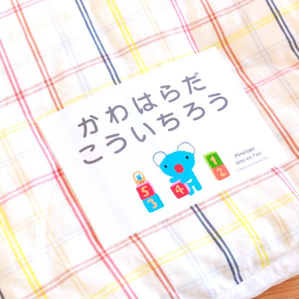お昼寝布団用お名前シール(ブロック) 商品画像