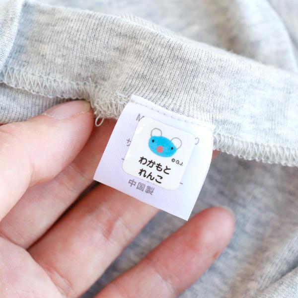 タグ用お名前シール 商品画像