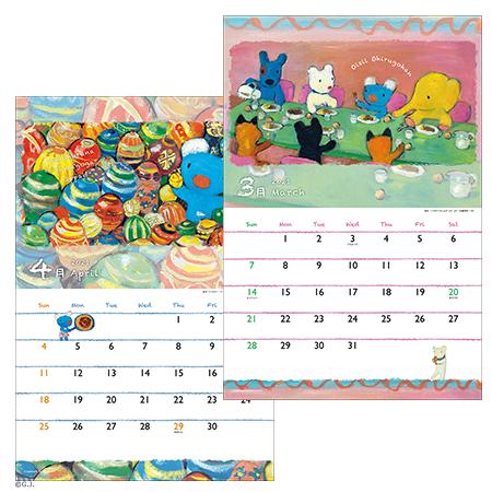 カレンダー2021 ペネロペカレンダー 商品画像