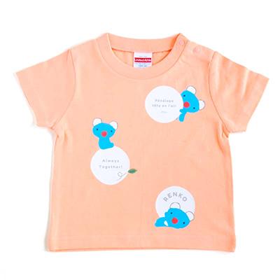 名入れができるTシャツ(アプリコット) 商品画像