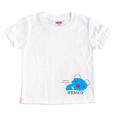 名入れができるTシャツ(バニラホワイト) 商品画像