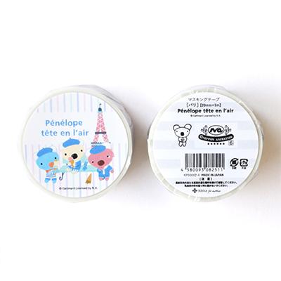 マスキングテープ【パリ】 商品画像