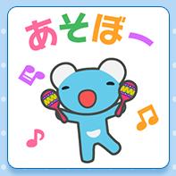 SoftBank「App Pass」向け『ペネロペスタンプ』がスタート!
