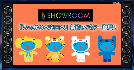 SHOWROOMup3_450.png