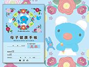 横浜市の母子健康手帳のペネロペのデザインがリニューアル