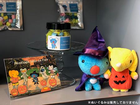 halloween_450.jpg