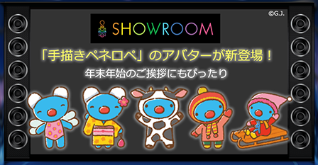 SHOWROOMtp1_450.png