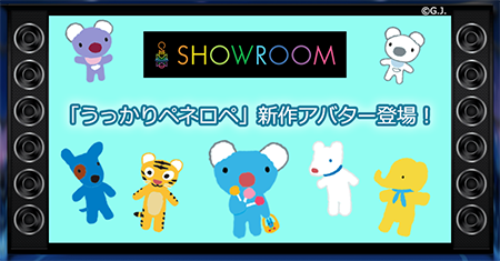 SHOWROOMup1_450.png