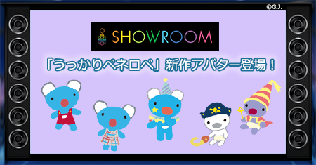 SHOWROOMup2_450.png